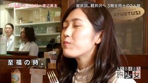 150627 AKB48 Tabi Shojo ep12 (final).mp4 - 00091