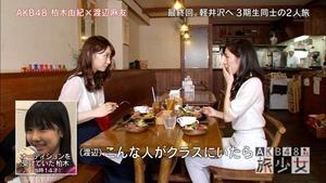 150627 AKB48 Tabi Shojo ep12 (final).mp4 - 00100