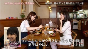 150627 AKB48 Tabi Shojo ep12 (final).mp4 - 00101