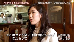 150627 AKB48 Tabi Shojo ep12 (final).mp4 - 00103