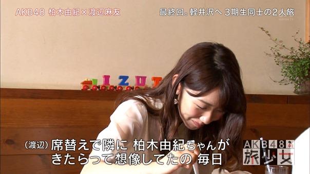 150627 AKB48 Tabi Shojo ep12 (final).mp4 - 00106