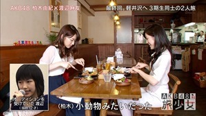 150627 AKB48 Tabi Shojo ep12 (final).mp4 - 00117