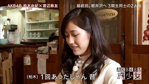 150627 AKB48 Tabi Shojo ep12 (final).mp4 - 00118