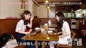 150627 AKB48 Tabi Shojo ep12 (final).mp4 - 00124