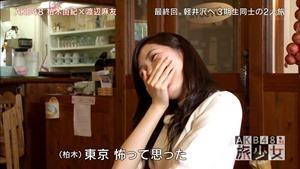 150627 AKB48 Tabi Shojo ep12 (final).mp4 - 00128