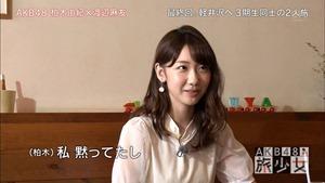 150627 AKB48 Tabi Shojo ep12 (final).mp4 - 00138
