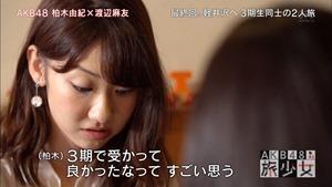 150627 AKB48 Tabi Shojo ep12 (final).mp4 - 00150