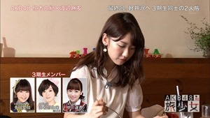 150627 AKB48 Tabi Shojo ep12 (final).mp4 - 00152
