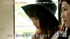 150627 AKB48 Tabi Shojo ep12 (final).mp4 - 00162