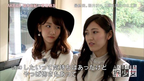 150627 AKB48 Tabi Shojo ep12 (final).mp4 - 00187