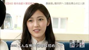 150627 AKB48 Tabi Shojo ep12 (final).mp4 - 00191