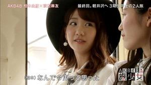 150627 AKB48 Tabi Shojo ep12 (final).mp4 - 00197