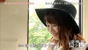 150627 AKB48 Tabi Shojo ep12 (final).mp4 - 00212