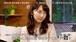 150627 AKB48 Tabi Shojo ep12 (final).mp4 - 00223