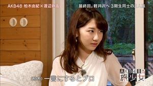 150627 AKB48 Tabi Shojo ep12 (final).mp4 - 00226