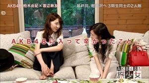 150627 AKB48 Tabi Shojo ep12 (final).mp4 - 00235