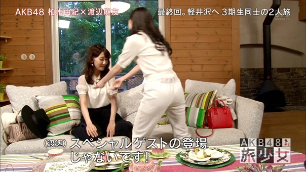 150627 AKB48 Tabi Shojo ep12 (final).mp4 - 00239