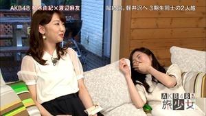 150627 AKB48 Tabi Shojo ep12 (final).mp4 - 00240