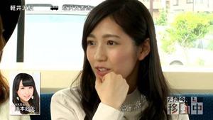 AKB48 Tabi Shojo ep12 150627 - We're moving now (Hulu original ver.).mp4 - 00023