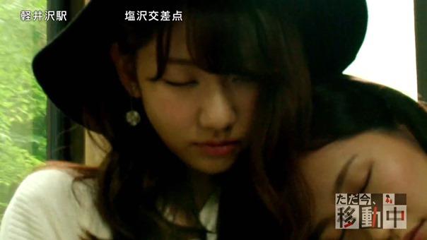 AKB48 Tabi Shojo ep12 150627 - We're moving now (Hulu original ver.).mp4 - 00041