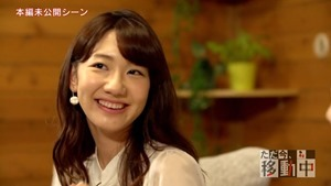 AKB48 Tabi Shojo ep12 150627 - We're moving now (Hulu original ver.).mp4 - 00053