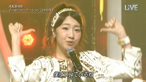 AKB48 - THE MUSIC DAY Part1 (HeavyRotation・Aitakatta).ts - 00017