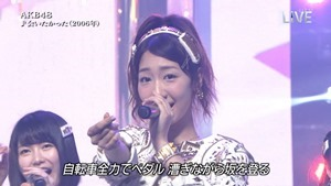 AKB48 - THE MUSIC DAY Part1 (HeavyRotation・Aitakatta).ts - 00025