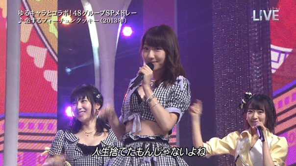 AKB48 - THE MUSIC DAY Part2 (48G Medley).ts - 00031