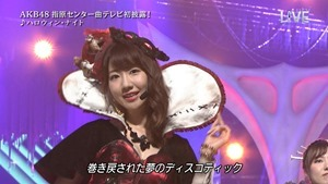 AKB48 - THE MUSIC DAY Part3 (Halloween・Night).ts - 00043