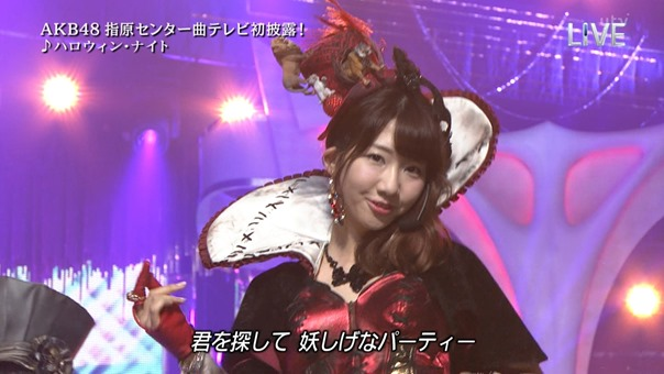AKB48 - THE MUSIC DAY Part3 (Halloween・Night).ts - 00045