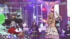 AKB48 - THE MUSIC DAY Part3 (Halloween・Night).ts - 00054