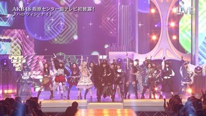 AKB48 - THE MUSIC DAY Part3 (Halloween・Night).ts - 00080