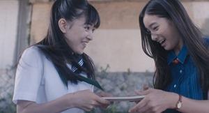 Fantastic.Girls.2015.1080p.BluRay.x264.DTS-WiKi.mkv - 00261
