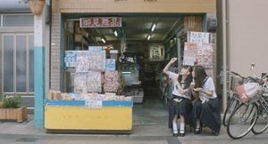 Fantastic.Girls.2015.1080p.BluRay.x264.DTS-WiKi.mkv - 00338