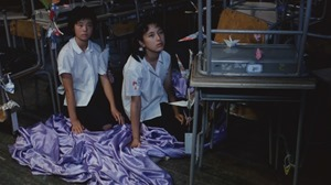 Taifu.Club.1985.iTunes.1080p.mkv - 00177