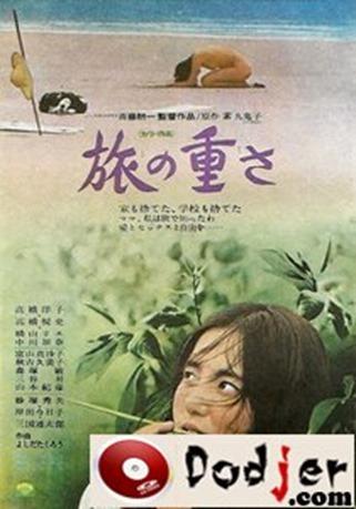 1398384963_Tabi_no_omosa_Journey_Into_Solitude_1972