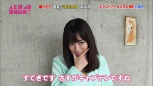 150815 AKB48 SHOW! ep83.ts - 00110