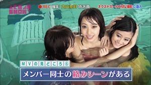 150815 AKB48 SHOW! ep83.ts - 00121