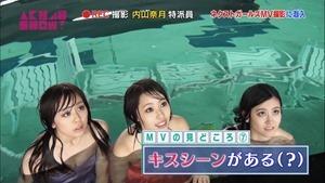 150815 AKB48 SHOW! ep83.ts - 00124