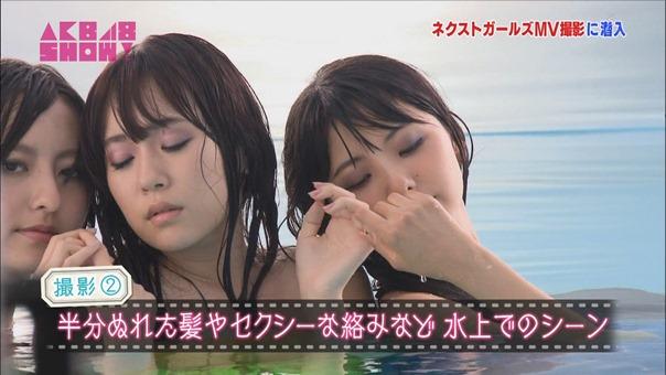 150815 AKB48 SHOW! ep83.ts - 00144