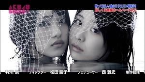 150815 AKB48 SHOW! ep83.ts - 00182