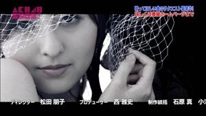 150815 AKB48 SHOW! ep83.ts - 00183