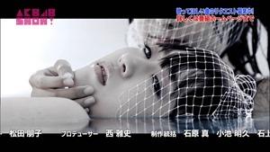 150815 AKB48 SHOW! ep83.ts - 00184