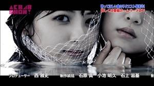 150815 AKB48 SHOW! ep83.ts - 00185