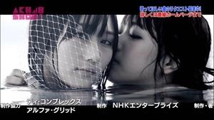 150815 AKB48 SHOW! ep83.ts - 00190