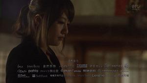 150824 Majisuka Gakuen 5 ep02 (Premiere broadcast on NTV).mp4 - 00012