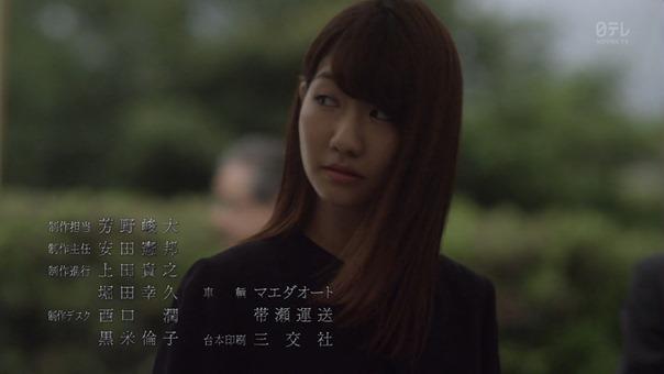 150824 Majisuka Gakuen 5 ep02 (Premiere broadcast on NTV).mp4 - 00020