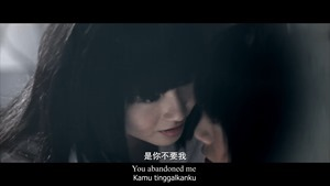 你不要我Abandoned】by Michiyo何戀慈 & Diorlynn翁依玲@RED PEOPLE ft.Namewee黃明志 - YouTube.mp4 - 00022