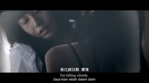 你不要我Abandoned】by Michiyo何戀慈 & Diorlynn翁依玲@RED PEOPLE ft.Namewee黃明志 - YouTube.mp4 - 00059