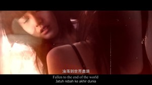 你不要我Abandoned】by Michiyo何戀慈 & Diorlynn翁依玲@RED PEOPLE ft.Namewee黃明志 - YouTube.mp4 - 00073